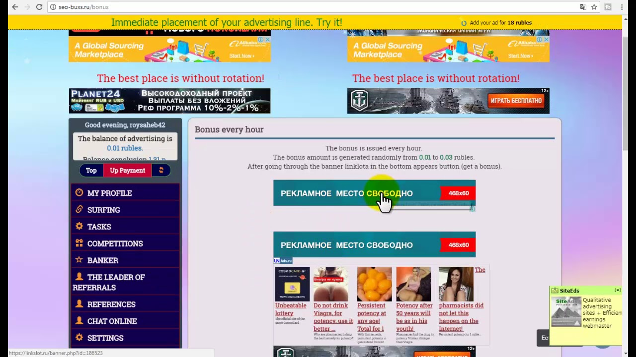 How to earn 100 rubles on the Internet: ways to