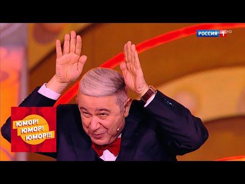 Евгений Петросян. Выпуск от 14.06.19