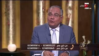 كل يوم - فضائل شهر شعبان .. بشرح سعد الدين الهلالي