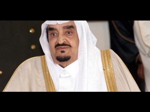 كم عدد زوجات الملك فهد Youtube