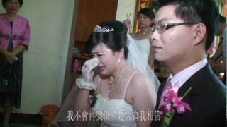 Wedding MV- Simon & Jennet