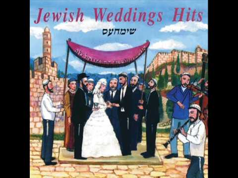 Jewish Wedding Song Siman Tov Mazal Tov Youtube