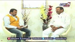 Face To Face With Devarkadra MLA Alla Venkateshwar Reddy | Studio N