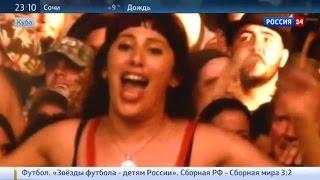 Впервые в истории The Rolling Stones дали концерт на Кубе