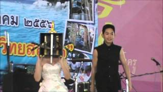 illusion magic cosplay Thailand กี้ มายากล ระยอง ขายมายากล รับแสดงมายากล