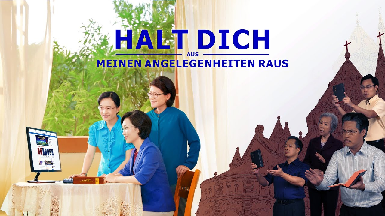 Christlicher Film (Deutsch) | Halt dich aus meinen Angelegenheiten raus | Die Christen sind erwacht