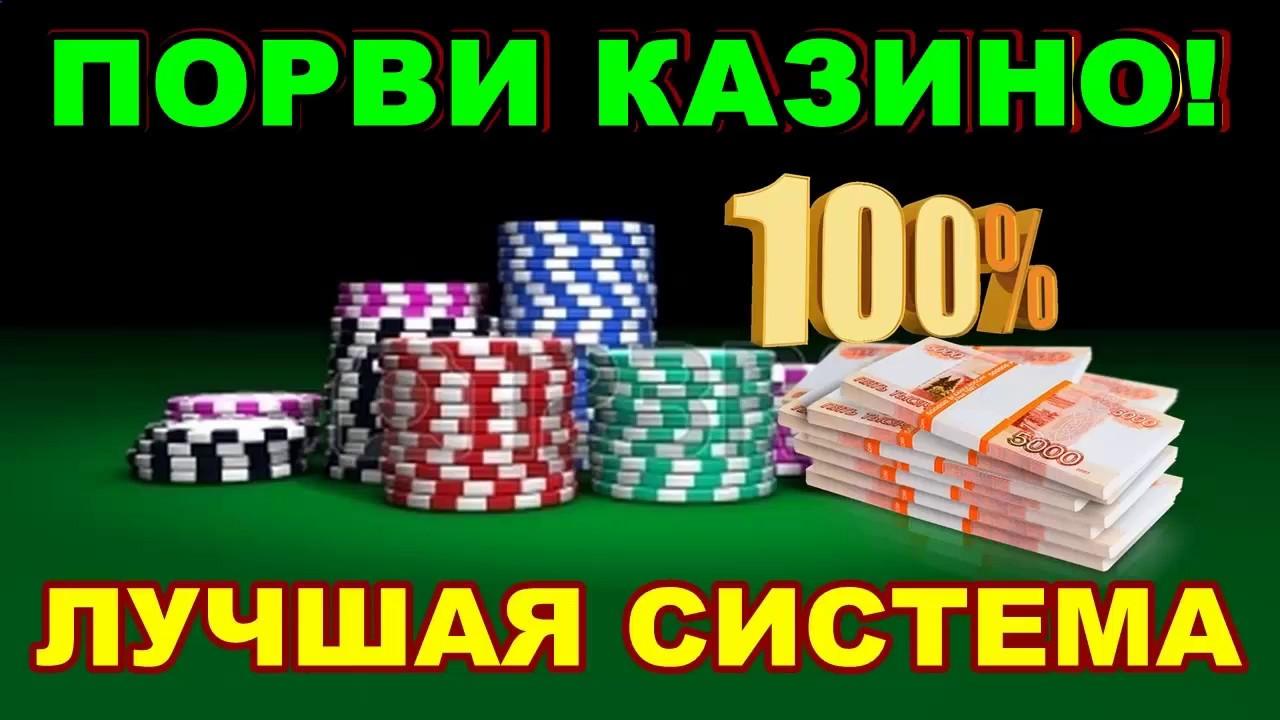Заработок на зарубежных казино игровые автоматы онлайн без вложения денег
