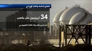 صادرات إيران النفطية تسجل أعلى مستوى بخمس سنوات