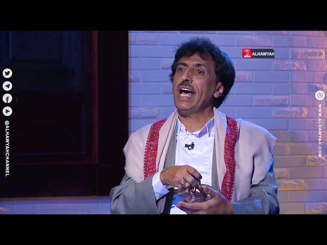 لقاء خاص مع الشيخ عبدالملك صالح بن زبع..أحد مشائخ الجدعان - مأرب   قناة الهوية