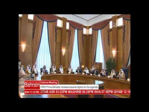 البحرين : Bahrain English News Bulletins 05-06-2017 2