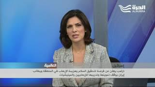 من القدس ميشال غندور موفد الحرة وعضو الوفد الصحافي المرافق للرئيس الاميركي
