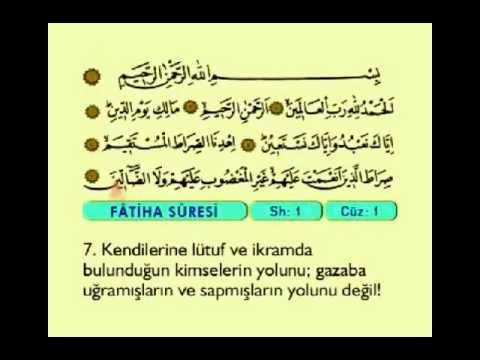Rukye 7 Kuranı Kerim ile 70 adet Büyü Sihir Bozan iptal eden Ayetler - İinnallâhe se yubtiluh