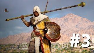 Прохождение Assassin's Creed: Origins #3 - БИТВА БОГОВ и АЛЕКСАНДРИЯ! (На ПК в 60fps)