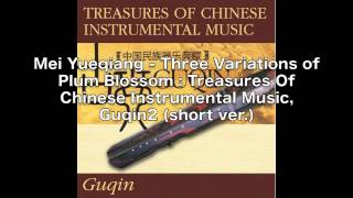 Mei Yueqiang - Three Variations Of Plum Blossom: Treasures Of Chinese Instrumental Music, Guqin2