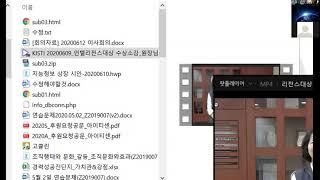 개회식(2020 한국지능정보시스템학회 춘계학술대회)
