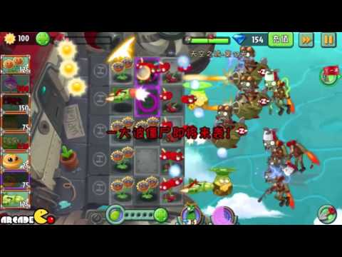 Plants Vs Zombies 2: Sky Castle World Mini Game Air Force Sky War! (PVZ 2 China) Part 2 HD