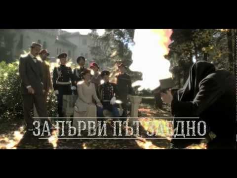 THE TREE OF LIFE- Actors / ДЪРВОТО НА ЖИВОТА- Актьори