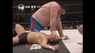 "Big Mouth LOUD singles match - ""Illusion 4"" 2006.4.19 アラン・カラ..."