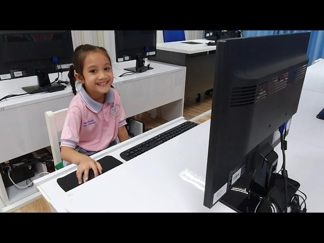 การจัดประสบการณ์การเรียนรู้วิชาคอมพิวเตอร์ (Computer Class) ชั้นอนุบาล 2/6