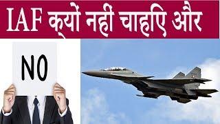 Why IAF Won