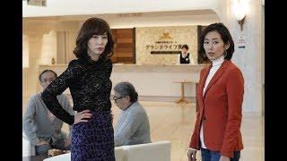 12日に放送された木村佳乃(42)主演のフジテレビ系連続ドラマ「後妻業...
