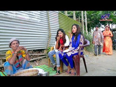 পিঠার ব্যবসা | তারছেড়া ভাদাইমা | Pithar Bebosha | Tarchera Vadaima