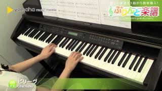 使用した楽譜はコチラ→http://www.print-gakufu.com/score/detail/92274...