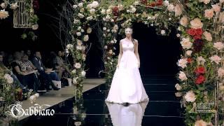 Свадебное платье Эсти. Свадебный салон Gabbiano в Саранске.