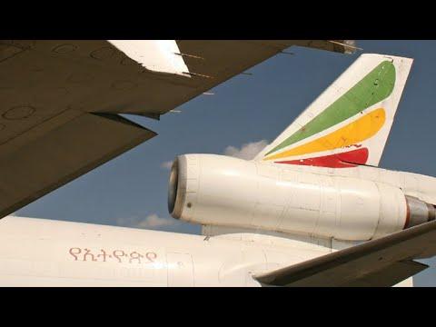 Magic of Flight Ethiopian Airlines McDonnell Douglas MD-11 Trailer
