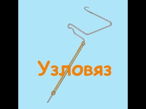 Как пользоваться узловязом для стримеров и мушек