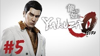 Baixar Yakuza 0 | Chapter 5 | Gameplay Walkthrough - No commentary