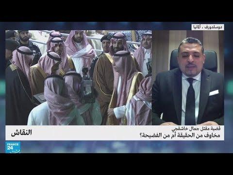 الأمير خالد بن فرحان آل سعود: لن ينجح محمد بن سلمان في استمالة الأسرة الحاكمة  - 15:55-2018 / 11 / 9