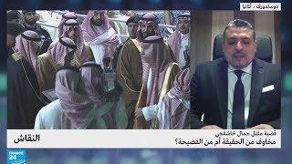 الأمير خالد بن فرحان آل سعود: لن ينجح محمد بن سلمان في استمالة الأسرة الحاكمة