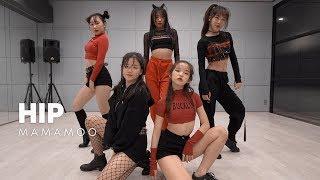 Gambar cover 마마무(MAMAMOO) HIP 커버댄스 dance cover