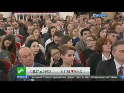 Набиуллина и Костин раскритиковали доклад Ассоциации российских банков