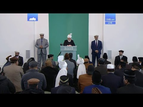 Friday Sermon (Urdu) 23 March 2018: The Promised Messiah and Mahdi (as)