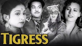 Tigress Full Movie | Fearless Nadia Movie | Homi Wadia Old Movie | Old Classic Hindi Movie