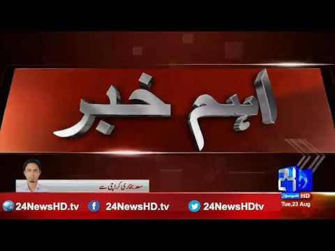 24 Breaking: Karachi, firing incidents in Gulshan Iqbal one killed and one injured