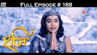 Shani - 28th June 2017 - शनि - Full Episode (HD)