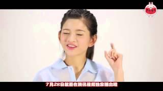 SNH48《进击的女生》选手祝福