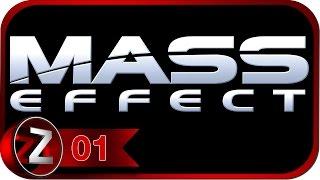 Mass Effect Прохождение на русском #1 - Атака Гетов [FullHD|PC]