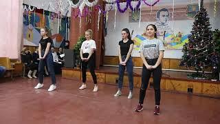 Танець танец Dance 10 клас класс Form