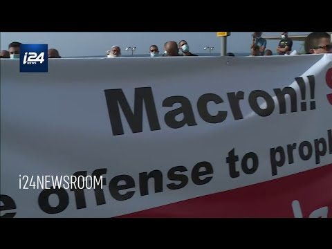 Israël: Manifestation Devant L'ambassade De France