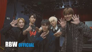[off the record] onewe(원위) studio we : live #4 behind