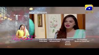 Kaif-e-Baharan - Episode 19 Teaser | HAR PAL GEO