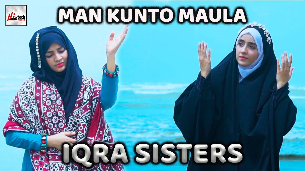Iqra Sisters - Man Kunto Maula - Full Sufi Kalam - 2021 Special Kids Kalam - Hi-Tech Islamic Naats