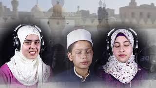 يا مصر نادى المخلصون وكبروا @القارئة والمنشدة الزهراء لايق و مروة إسماعيل فيوض وأيمن