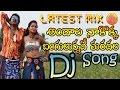 Andala Nakokka Bangula Dj | Teenmar Dj Songs | Teenmar Folk Songs | New Telangana Dj Songs