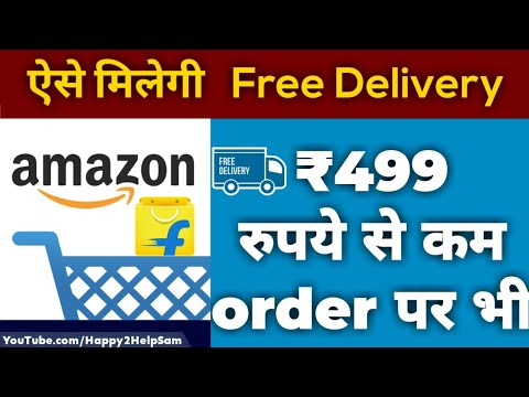 Amazon FREE delivery Trick 2019 | Free delivery on amazon india | Free  Shipping from amazon | [2019]