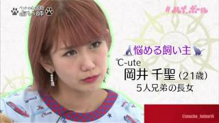 Bueno Aqui Les dejo un video de Chisato Okai muy conmovedor. Suscri...